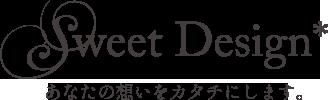 フリーランスWeb制作【静岡県藤枝市・焼津市】| Sweet Design* あなたの「想い」をカタチにします。